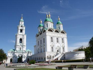 Срок предоставления отчетности для города Астрахани установлен 10 февраля 2017 года