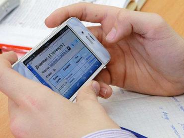 В Астраханской области регламентирован порядок услуги электронного журнала успеваемости
