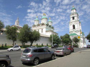 Внесены изменения в Устав муниципального образования «Город Астрахань»