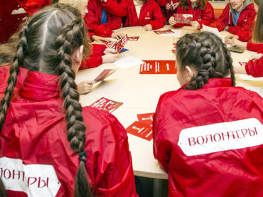 О волонтерской деятельности  Астраханского  региона