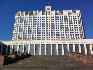 Президентом РФ подготовлен перечень поручений по итогам своего Послания Федеральному Собранию