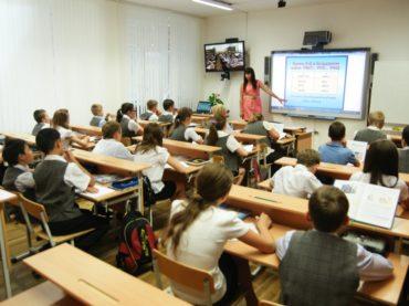 Региональная программа развития образования  продлена до 2029 года