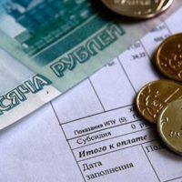 Об условиях оплаты труда должностных лиц Астраханских МУП