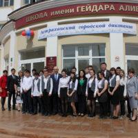 Молодое поколение напишет, каким видит город Астрахань через десять лет
