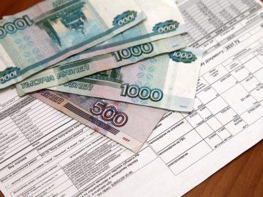 Изменен  порядок возмещения расходов на оплату  ЖКХ  отдельным категориям граждан Астраханской области