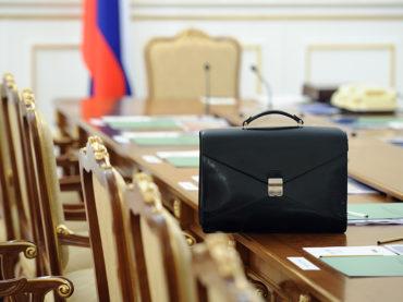 Обновлен реестр должностей государственной гражданской службы Астраханской области