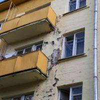 О полномочиях Правительства Астраханской области в сфере капремонта общего имущества МКД