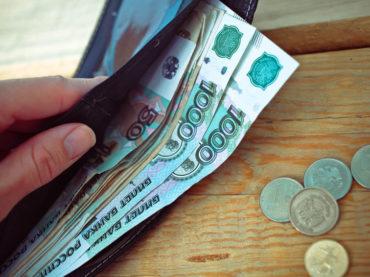 Прожиточный минимум в Астраханской области за 1 квартал 2019 года