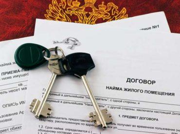 Изменены положения о предоставлении жилых помещений в Астраханской области