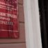 Обновлен порядок инвентаризации имущества МО «город Астрахань»