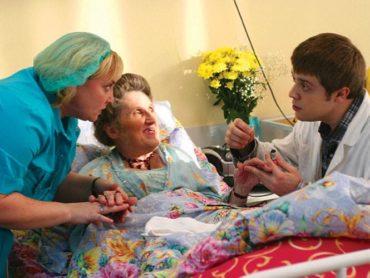 Изменена программа госгарантий бесплатной медпомощи