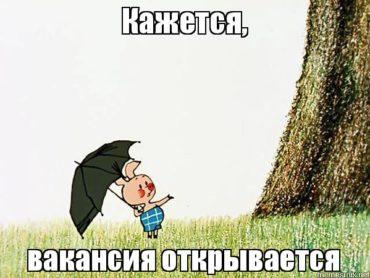 Программа повышения мобильности трудовых ресурсов Астраханской области