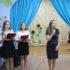 В Новолесном отметили «Международный день пожилого человека»