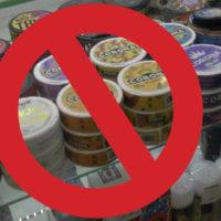 В Астраханской области запрещена реализация бестабачной никотиносодержащей продукции несовершеннолетним