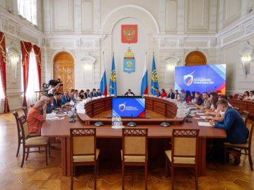 Утвержден состав Молодёжного правительства Астраханской области