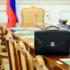 Новое в законодательстве о государственной гражданской службе Астраханской области