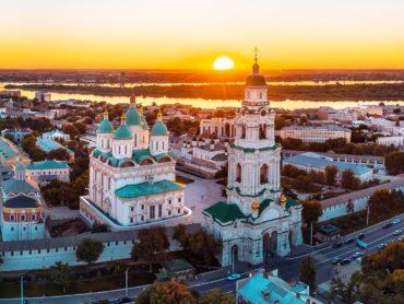 Новое название МО «Город Астрахань»